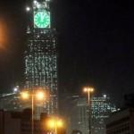 Cel mai mare ceas din lume