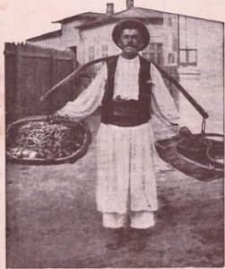 traditia orei romanesti
